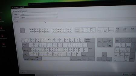 M3 partie5-Ubuntu Mate15.10 Control Center Clavier2